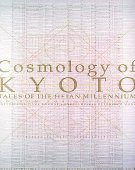 Cosmology of Kyoto box cover